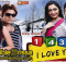 143-i-love-you-oriya-film