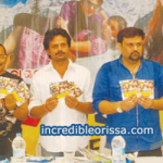 143 i love you oriya film audio release