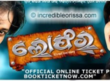 LOAFER Oriya Film