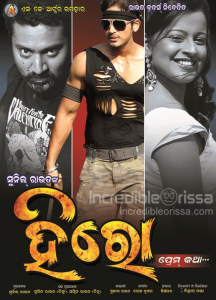 HERO - Oriya Film Music Songs