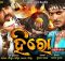 oriya-film-hero-6