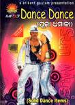 Dance Dance Vol 1
