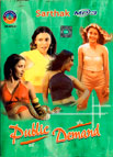 Public Demand (Vol 1) - Oriya Songs Collection