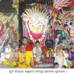 Suna Besha of Lord Jagannath 2011