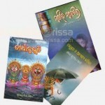 New Oriya Books