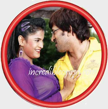 Samaresh and Bidusmita in an item song from Chocolate