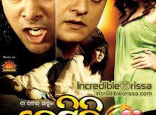 Kemiti E Bandhana Oriya Film Wallpapers