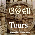 Orissa Tours