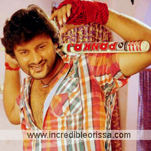 balunga toka songs download free