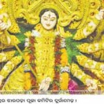 durga-puja-jharpada