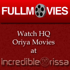 Full Oriya Film Full Movie Download Full Oriya Movies Online
