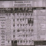 december-2012-oriya calendar