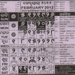 february-2012-oriya calendar