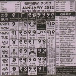 january-2012-oriya calendar