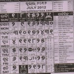 july-2012-oriya calendar