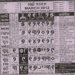 march-2012-oriya calendar