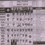 may-2012-oriya calendar