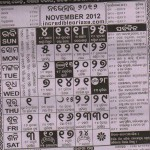 november-2012-oriya calendar