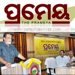 Prameya News Paper