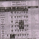 september-2012-oriya calendar