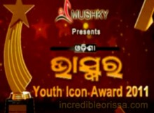 Odisha Bhaskar Youth Icon Award 2011