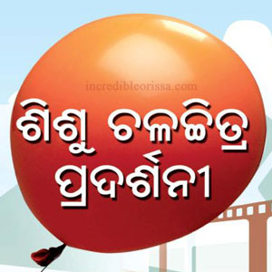 Children's Film Festival in Bhubaneswar