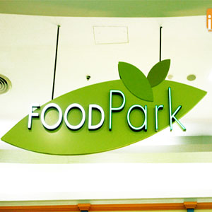 Mega food park in Orissa
