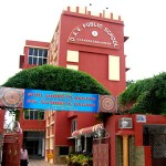Best School in Orissa DAV Public School Chandrasekharpur