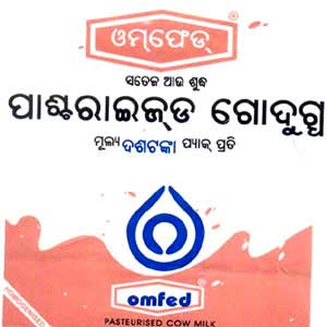 Omfed milk price Orissa