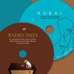 Radio Days and Rubai odia music albums