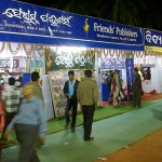 Balasore book fair 2012