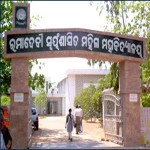 RD Women's College
