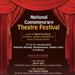 National Contemporary Theatre Festival