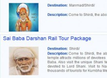 irctc tour shirdi