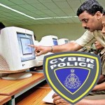 cyber crime cell orissa