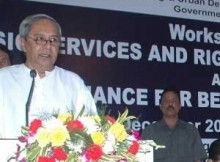 Housing and Urban Development Govt of Odisha