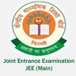 All India Joint Entrance Examination