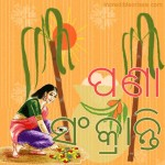 Pana Sankranti Oriya New Year
