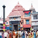 Nabakalebara at Puri in 2015