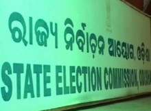 state election commission odisha