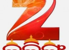 zee kalinga odia channel