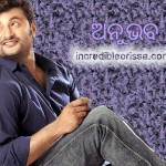 Anubhav-Mohanty-photos