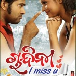 Chandini I Miss You Poster