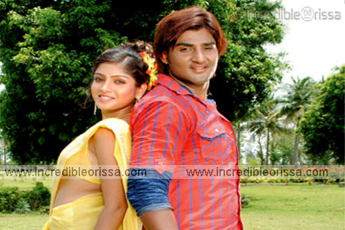 Bandhan Oriya Movie
