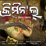 criminal-oriya-film-photo