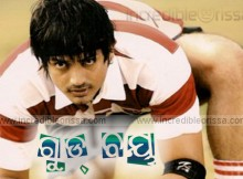 Good Boy Oriya Movie
