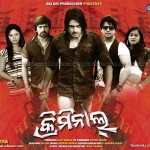 oriya-film-criminal