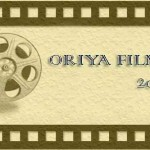 Oriya Films of Year 2010