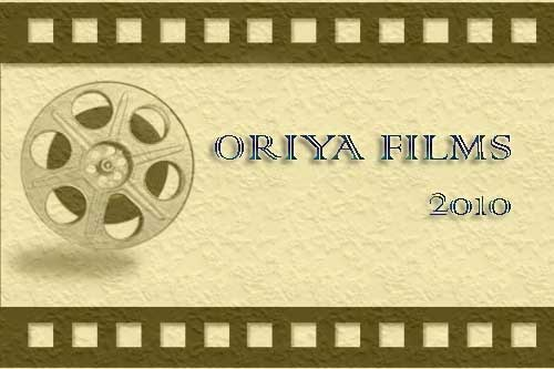 Oriya Films Released in Year 2010