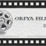 Oriya Films of Year 2011